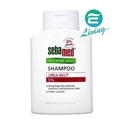 【易油網】Sebamed 乾性頭髮 洗髮精(尿素 5%) 200 ml 德國原裝 施巴 ENI SHELL #4958