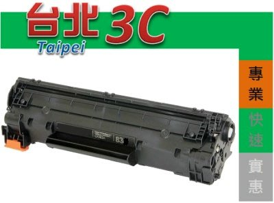 HP CF283A 83A 四支超取免運 【另售】加量版 M201dw/ M125nw/ M127fp/ M225dw 新北市