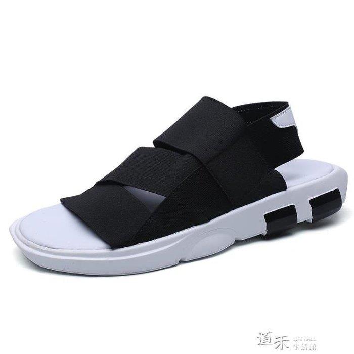 夏季拖鞋新款沙灘鞋男士涼鞋防滑涼拖夏天韓版潮流休閒潮室外  好康免運