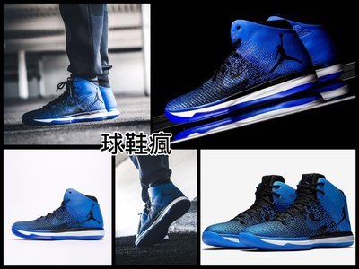 """㊣☆球鞋瘋☆㊣AIR JORDAN 31 XXXI """"Royal"""" 黑藍31代 845037-007 特價5折"""