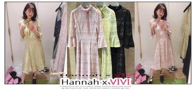 HannahxVIVI 全新 SNIDEL SALE 特價 甜美氣質水溶蕾絲鉤花絲絨蝴蝶結喇叭袖綁帶收腰連身裙洋裝
