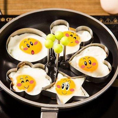❃彩虹小舖❃廚房造型煎蛋器 模型 餅乾 烘焙 製作 不鏽鋼圈 煎荷包蛋 吐司 雞蛋圈 廚房料理工具【Q150】