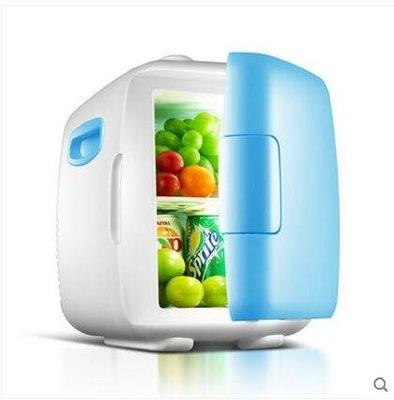 『格倫雅品』奧天普4L車家兩用宿舍迷妳小冰箱小型家用制冷車載冰箱學生冷暖箱