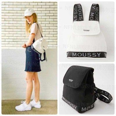 ☆NFNL☆ MOUSSY 官網新入荷主打款 時尚休閒運動風 LOGO背帶設計迷你後背包 SLY 愛迪達