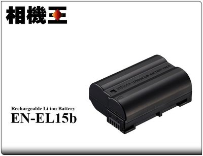 ☆相機王☆Nikon EN-EL15b 新版 原廠電池﹝Z6、Z7、D750、D850適用﹞ENEL 15 (2)
