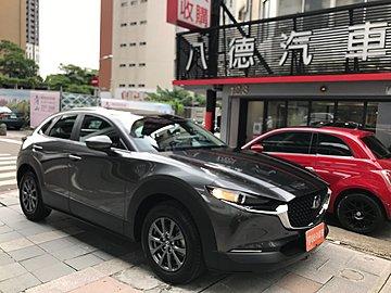 Mazda CX-30 2020款 【八德-德國萊因認證車】