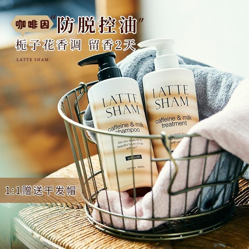 跟Selia日本購日本LATTE SHAM咖香研咖啡因無硅洗髮水護髮 防脫清爽 控油型