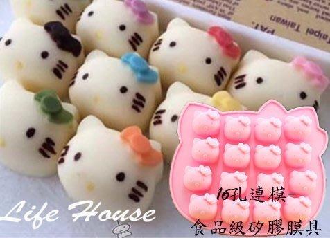 16孔小kitty造型 -手工皂模/巧克力模/輕黏土模具--食品級環保矽膠模