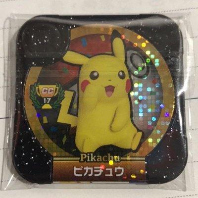 [勁敵珍藏彈] 四星 皮卡丘 小智皮卡丘 CC17 史上最強超夢 神奇寶貝 Pokémon Tretta 卡匣
