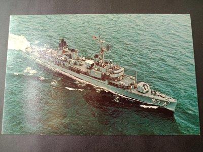 美國DD - 873驅逐艦明信片(DD - 929邵陽艦)