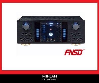 【台北音響 新北推薦音響】FNSD A8V數位迴音卡拉OK綜合擴大機 另售A7V A6V A9V 可議價 另有分期服務