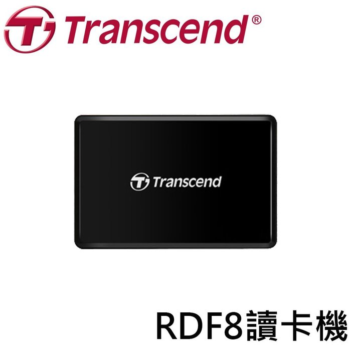 Transcend 創見 F8 RDF8 USB3.1 多合一 讀卡機 microSDXC SDXC CF RDF8K2