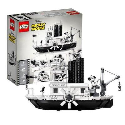 動漫手辦社樂高模型樂高21317IDEAS創意迪士尼米奇威利號蒸汽船男孩女孩益智積木玩具