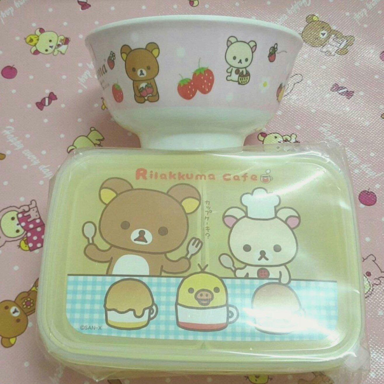 san-x拉拉熊保鮮盒買就送碗 #水果盒 #餅乾盒# 便當盒~
