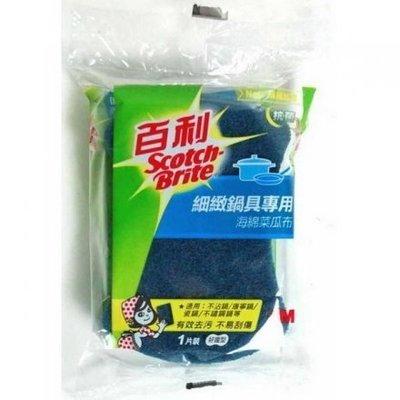 【3M】百利細緻鍋具專用海綿菜瓜布 一般包 新北市