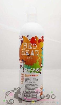 便宜生活館【洗髮精】TIGI 金髮尤物洗髮精 750ml -(新包裝)針對染後給予絕對的護色效果