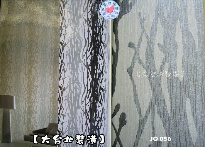 【大台北裝潢】JO國產現貨壁紙* 抓皺底 雙色木藤(3色) 每支360元
