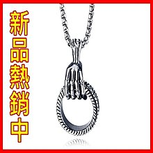 《316小舖》【F515】(優質白鋼項鍊-骷髏鬼手白鋼項鍊-單件價 /熱銷項鍊/鈦鋼項鍊/骷髏項鍊/骷髏手項鏈/男項鍊)