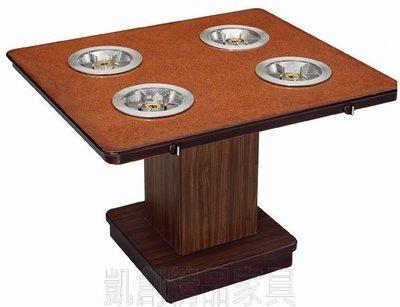 ☆ 凱創精品家具 ☆《C004-04-13  紅寶石四爐火鍋桌》餐桌-餐椅-圓桌-瓦斯火鍋桌