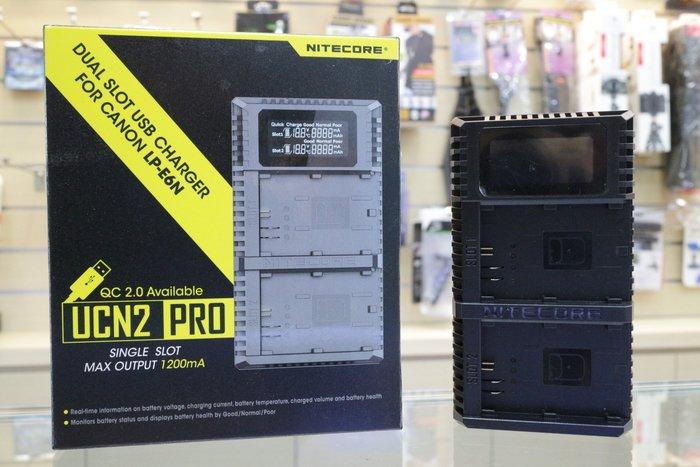 【日產旗艦】Nitecore UCN2 PRO Canon LPE6 LPE6N 支援USB2.0快充 行動電源充電器
