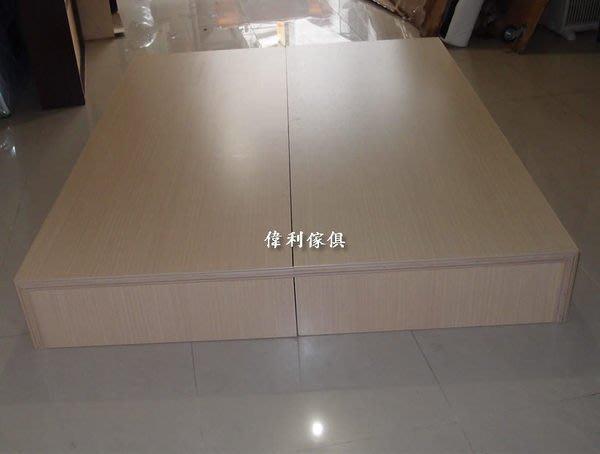 J【新北蘆洲~偉利傢俱】A級5尺白橡6分木心板雙人床底 編號『J56』