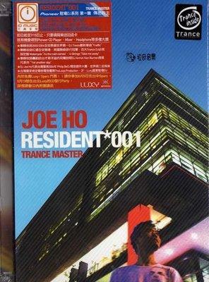 ~拉奇音樂~駐場DJ系列第一輯 傳思教主JOE HO /RESIDENT*001 /TRANCE MASTER 全新未拆封