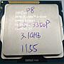Intel I5 3350P 3.1GHz LGA P8 1155 無風扇