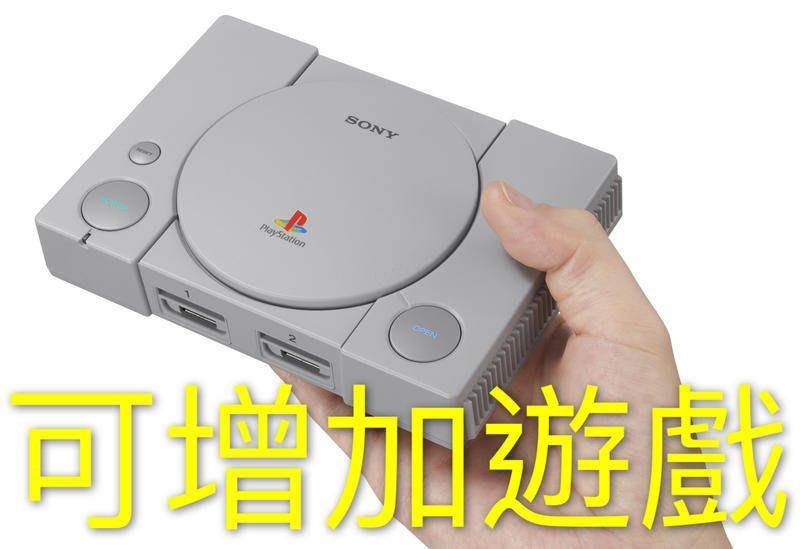 迷你 PS 主機 PlayStation Classic 另售 PS4 惡靈古堡 2 重製版 審判之眼:死神的遺言