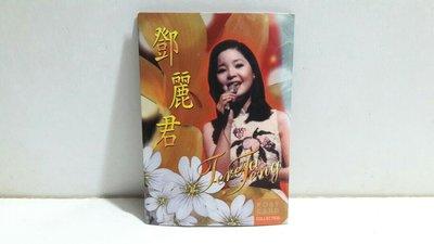 Teresa Teng 鄧麗君 永遠懷念 POST CARD 明信片 一套5張 (K)