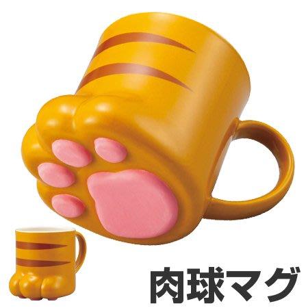 現貨 ◎日本直送◎ 貓爪肉球馬克杯 虎斑貓