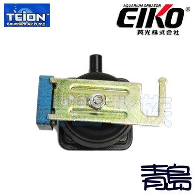 。。。青島水族。。。E9-MK1901日本EIKO英光-TEION帝王 超強靜音打氣幫浦(零件)==打氣座1500型用
