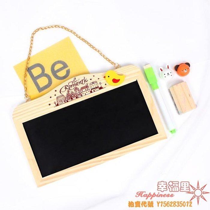 小黑板創意店鋪迷你掛式粉筆 雙面可用 家用教學兒童教具 寫字板igo 全館免運
