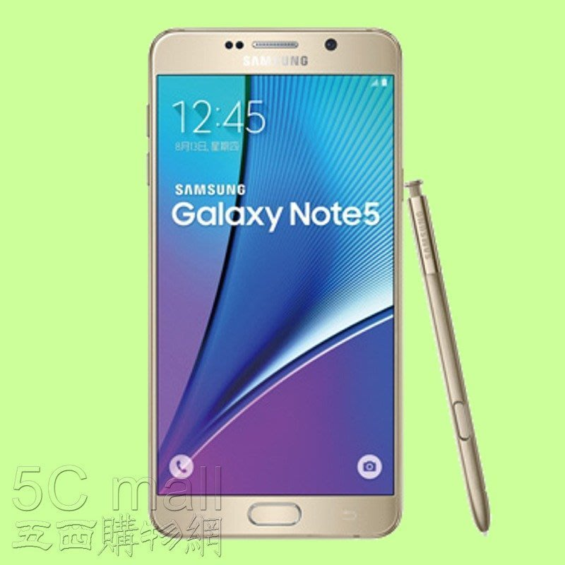 Samsung 3.5G版GALAXY Note 5 5.7吋 (N9208金-32G) 拆封福利品