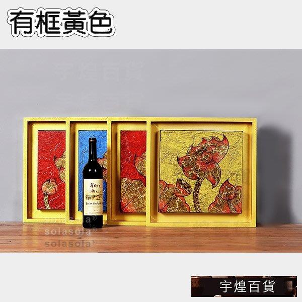《宇煌》會所餐廳泰國客廳荷花金箔畫掛畫東南亞無框畫裝飾畫-有框黃色_PkBU