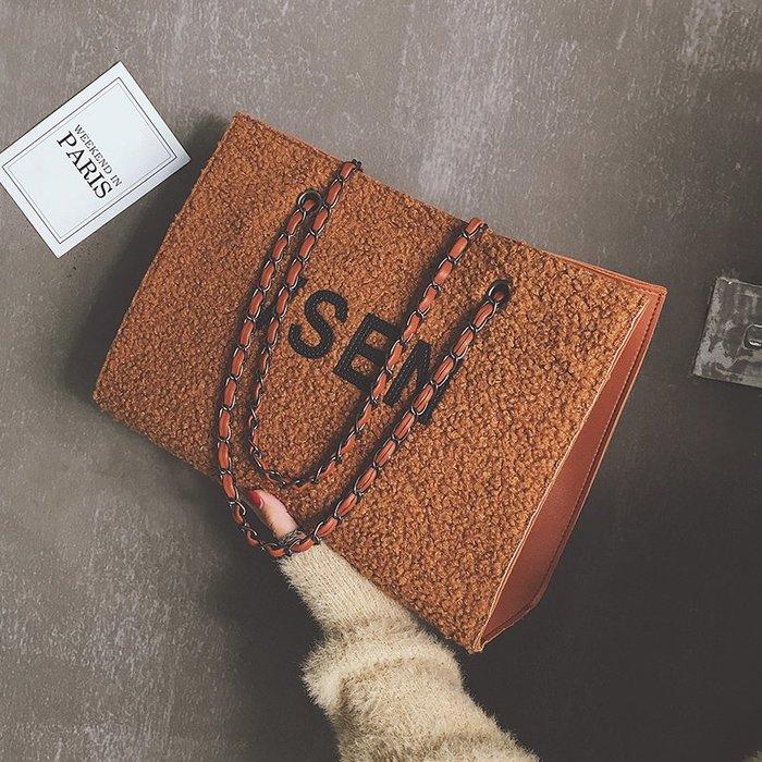 XINXIN女包大包韓版 時尚新款 日韓系列 迷人包 女生包包女新款秋季女包時尚毛絨子母包韓版鏈條斜挎單肩包