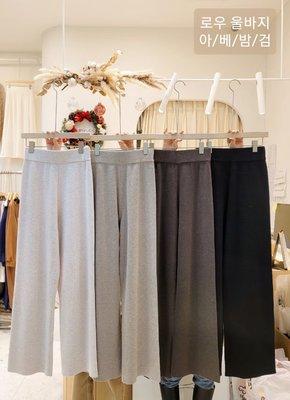 *~fuyumi boutique~*100%正韓 新款 漂亮歐膩家的顯腿長羊毛褲 米/杏/咖/黑
