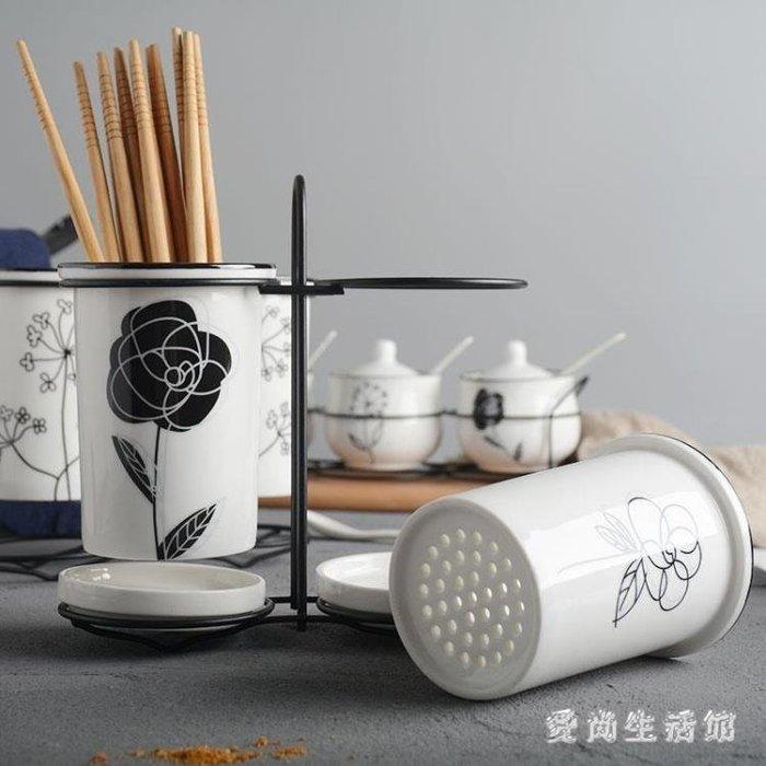 筷籠 陶瓷筷子瀝水家用北歐收納置物架 AW4303
