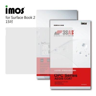 正版 imos 全世界第一款超疏水疏油保護貼,Microsoft Surface Book 2 15吋 專用