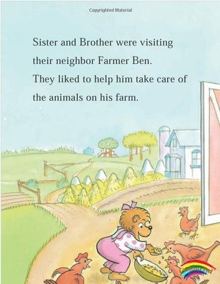 Berenstain Bears and the Shaggy Little Pony貝貝熊和小紅馬