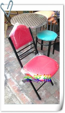 大高雄最便宜~全家福二手貨~ 全新 巧合椅/ 折合椅/ 洽談椅 五彩鐵合椅 餐椅辦公椅 高雄市