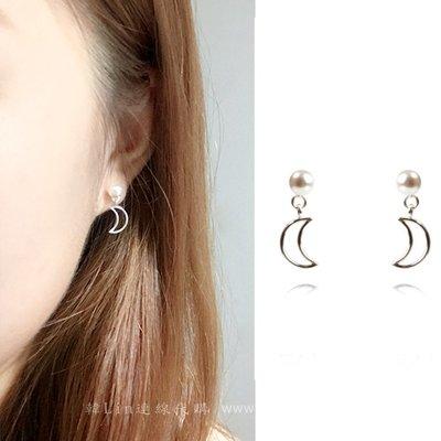 【韓Lin連線代購】韓國 GET ME BLIN- 明星同款抗敏925銀耳環 MINI MOON