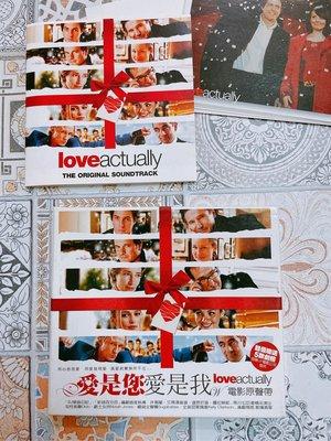 愛是您 愛是我 Love Actually 電影原聲帶 初版紙盒包裝 贈劇照卡 已絕版