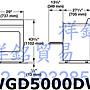 祥銘Whirlpool惠而浦12公斤瓦斯型直立式乾衣機WGD5000DW美國原裝進口
