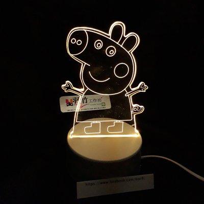 現貨 LED小夜燈 三光源-佩佩豬