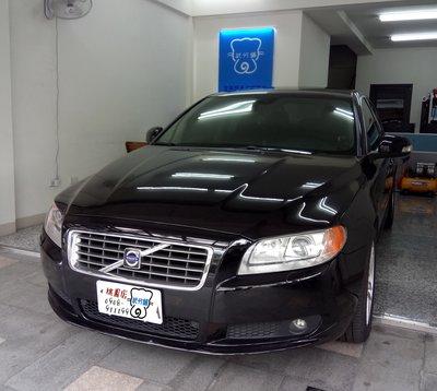 Volvo S80-A柱+B柱+C柱+後廂前緣 汽車隔音條 套裝組【靜化論】