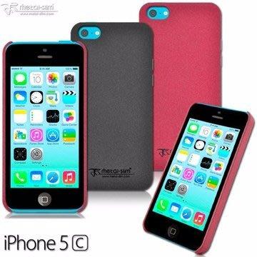 公司貨【Metal-Slim】Apple Iphone 5C 星砂系列 新型 磨砂 保護殼 手機殼