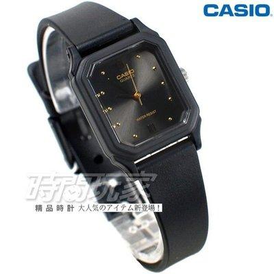 CASIO卡西歐 復古簡約方錶 橡膠錶帶 黑色 LQ-142E-1A 防水手錶 指針錶 女錶 【時間玩家】 新北市