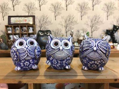 青花紋禮貌貓頭鷹擺飾三件組,附盒裝~最特別的禮物都在奧爾思~