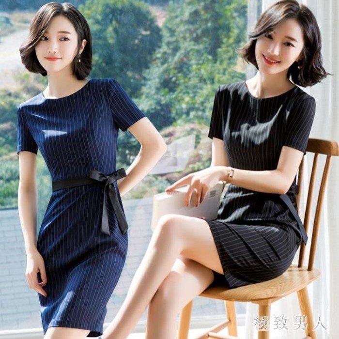夏女裙裝2018新款中大碼條紋職業裝Ol時尚短袖洋裝潮 XW2214