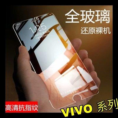 【萌萌噠】VIVO V21 V17 Pro 兩片裝+四角殼 9H非滿版 高清透明鋼化膜 螢幕保護膜+殼